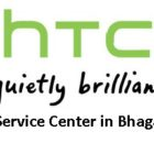 HTC Service Center in Bhagalpur