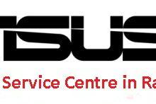 Asus Service Centre in Rajkot